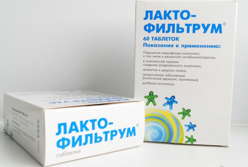 Лактофильтрум: особенности применения таблеток