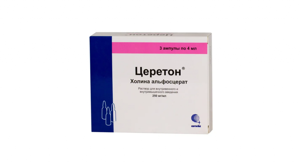 Церетон: эффективное ноотропное средство