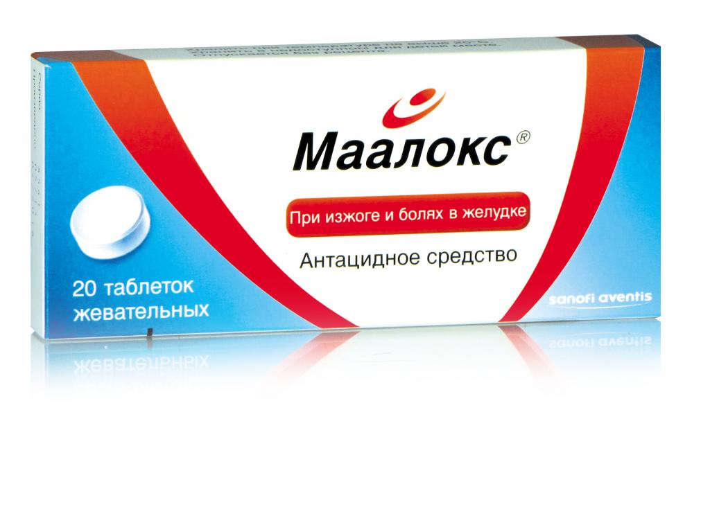 Маалокс: особенности применения препарата