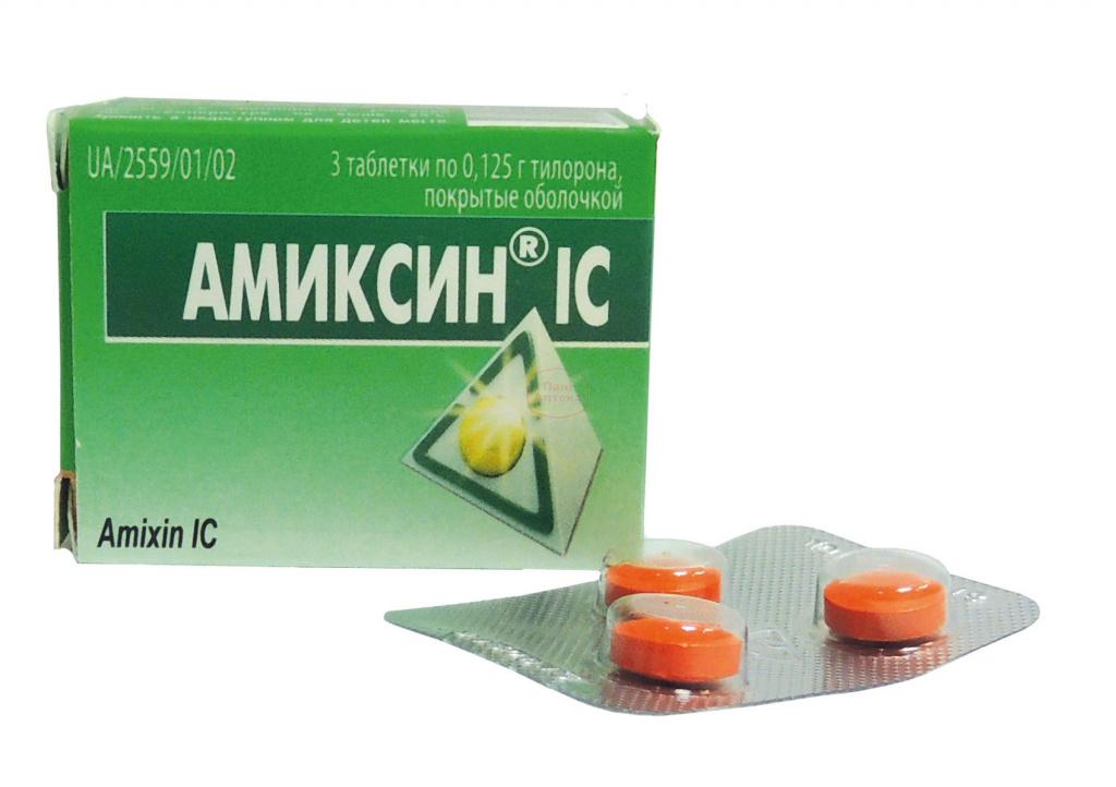 Амиксин: необходимо купить для укрепления иммунитета