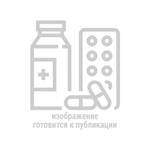 Эналаприл таблетки: инструкция по применению, показания ...