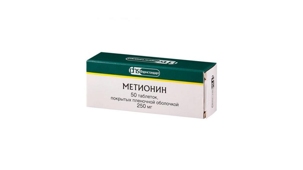 Метионин: показания, способы применения, где купить
