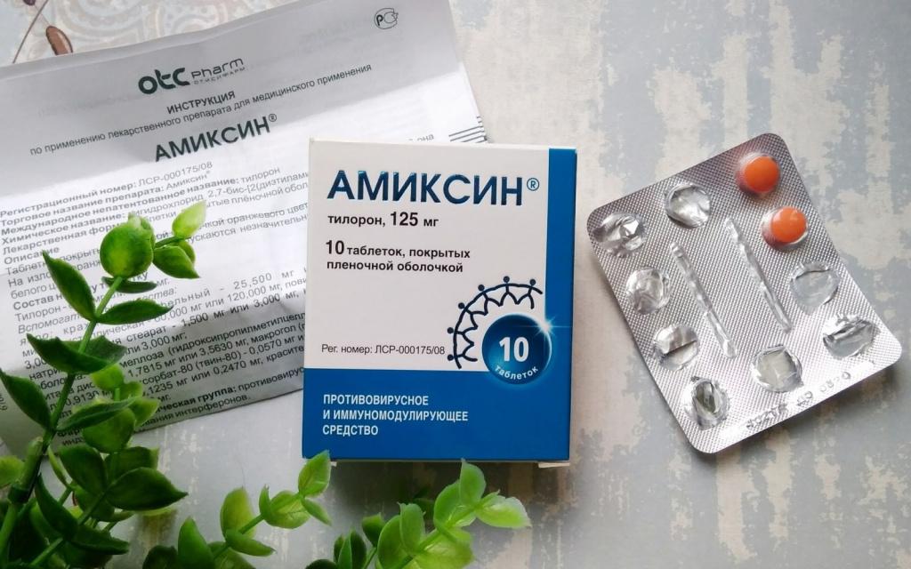 Амиксин: описание препарата