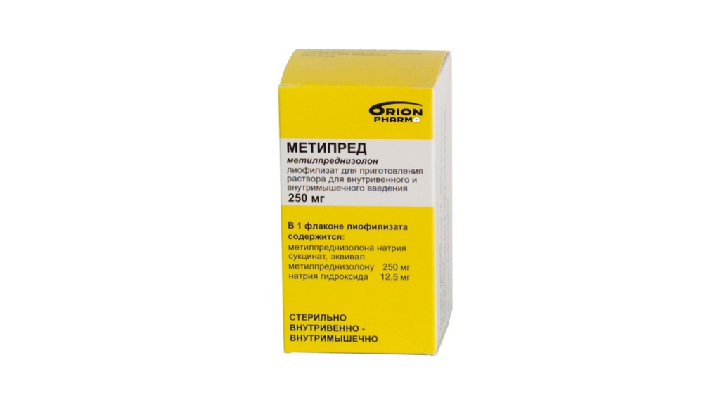 Метипред – гормональный препарат глюкостероидной группы