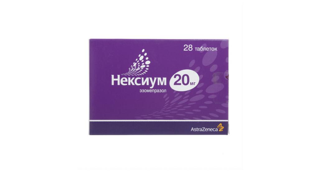 Нексиум: эффективное противоязвенное средство