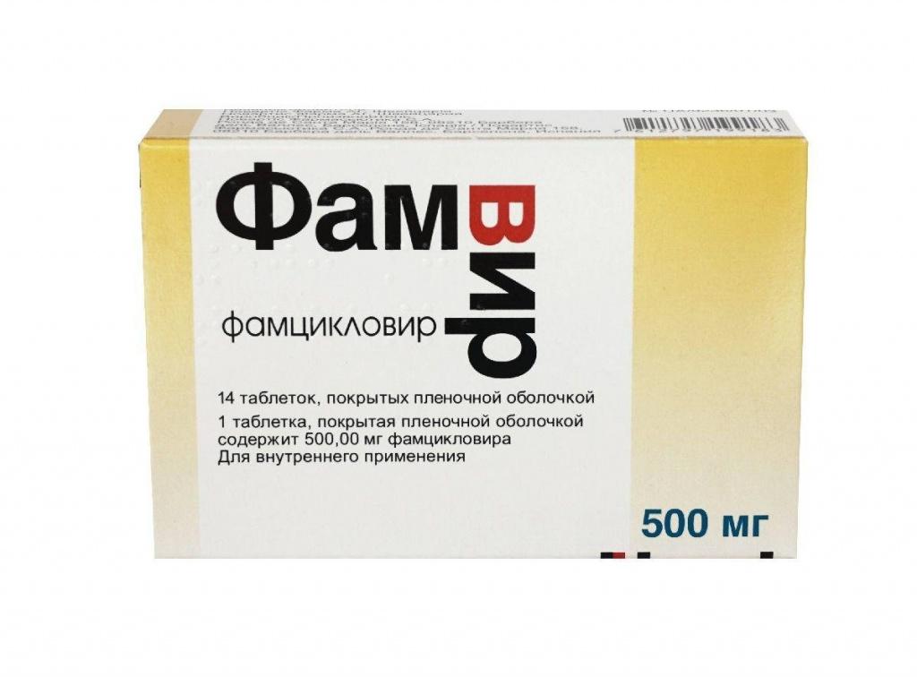 Действенные препараты от герпеса, которые рекомендуют купить вирусологи